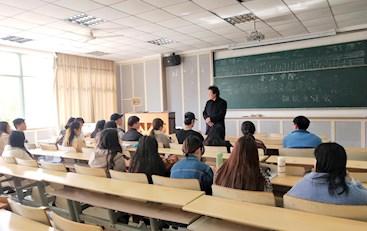 音乐舞蹈系学生党支部召开专题组织生活会